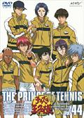 テニスの王子様 Vol.44