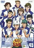 テニスの王子様 Vol.45<最終巻>