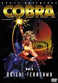 スペースアドベンチャーコブラ Vol.5