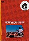 "PEACEFUL,EASY FEELING ""MUSIC DAY2005@茅ヶ崎東海岸ヘッドランドビーチ"""