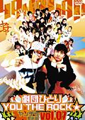 劇団ひとり×YOU THE ROCK ヤンチャ黙示録 07