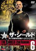 ザ・シールド 〜ルール無用の警察バッジ〜 2ndシーズン Vol.6