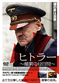 戦争映画(第二次世界大戦編)セット