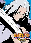 NARUTO 〜ナルト〜 3rd STAGE 巻ノ十二