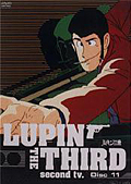 LUPIN THE THIRD second tv. Disc11