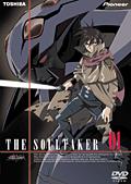 The SoulTaker 〜魂狩〜 01