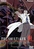 The SoulTaker 〜魂狩〜 04