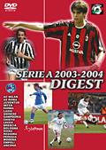 セリエA 2003-2004 ダイジェスト