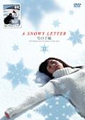 A SNOWY LETTER 雪の手紙 II