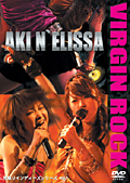 AKI N'ELISSA/VIRGIN ROCK