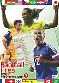 Football Files 2006ドイツワールドカッププレビュー VOL.2