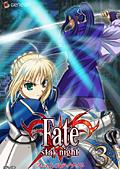 Fate/stay night 3