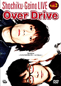 松竹芸能LIVE VOL.2 Over Drive 5th.drive 〜とぶっ にわとりのように…in Tokyo〜