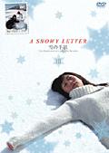 A SNOWY LETTER 雪の手紙 III