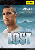 LOST シーズン1 Vol.1