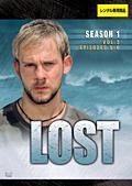 LOST シーズン1 Vol.3