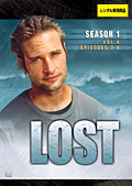 LOST シーズン1 Vol.4
