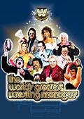 WWE ワールド・グレイテスト・レスリング・マネージャーズ