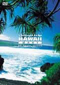virtual trip HAWAII MAUI HD master version
