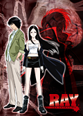 RAY THE ANIMATIONセット