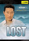 LOST シーズン1 Vol.7