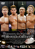 "DRAGON GATE 2005 ""Evolution"""