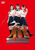 ケータイ刑事 THE MOVIE バベルの塔の秘密〜銭形姉妹への挑戦状