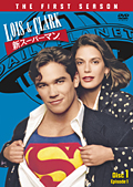 LOIS & CLARK 新スーパーマン<ファースト・シーズン> 7