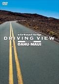 virtual trip DRIVING VIEW HAWAII OAHU・MAUI