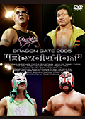 "DRAGON GATE 2005""Revolution"""
