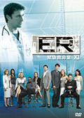 ER緊急救命室11セット