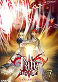 Fate/stay night 7