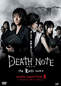 DEATH NOTE the Last name −profile report from L−