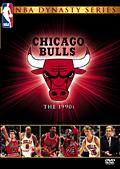 NBAダイナスティシリーズ/シカゴ・ブルズ 1990s Vol.1