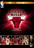 NBAダイナスティシリーズ/シカゴ・ブルズ 1990s Vol.3