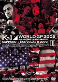 K-1 WORLD GP 2006 IN LAS VEGAS II