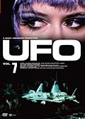 謎の円盤 UFO Vol.7