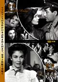 黄昏 (1951)