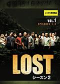 LOST シーズン2 Vol.1