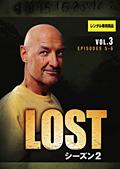 LOST シーズン2 Vol.3