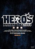 HERO'S 2006 ミドル&ライトヘビー級世界最強王者決定トーナメント 決勝戦
