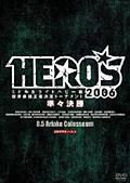 HERO'S 2006 ミドル&ライトヘビー級世界最強王者決定トーナメント 準々決勝戦