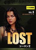LOST シーズン2 Vol.5