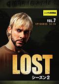 LOST シーズン2 Vol.7