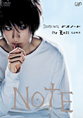 DEATH NOTE �ǥ��Ρ��� the Last name