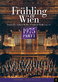 ウィーン交響楽団 ウィーンの春/シュトラウスII「皇帝円舞曲」他