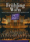ウィーン交響楽団 ウィーンの春/シュトラウスII「ジプシー男爵」名曲集