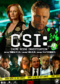 CSI:科学捜査班 SEASON 4 VOL.8