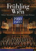 ウィーン交響楽団 ウィーンの春/オッフェンバック集「ホフマンの舟歌」他
