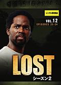 LOST シーズン2 Vol.12